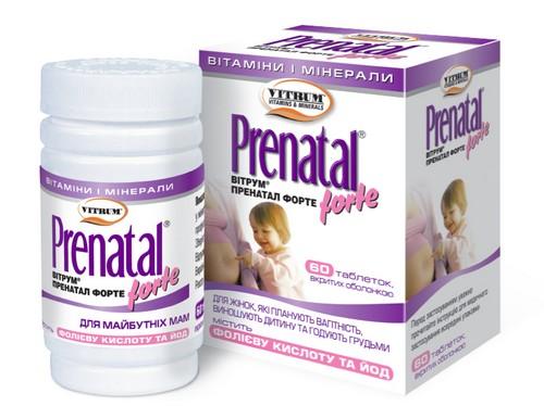Витамин перед беременностью
